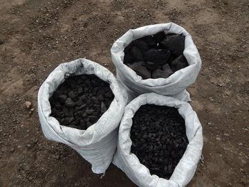 Уголь каменный в мешках по 50 литров.