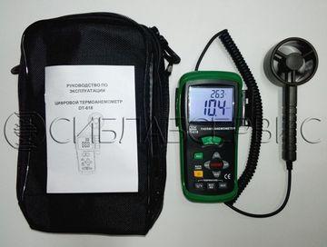 ТермоАнемометр (скорость и температура воздуха)