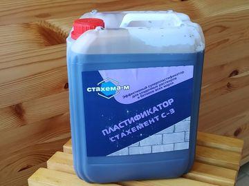 Пластификатор с ускорителем твердения СахементF 5л