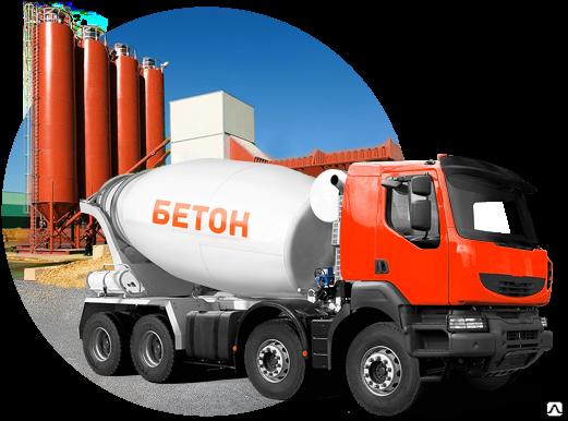 Купить бетон витебск цена калькуляция бетона образец