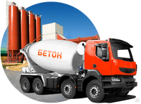 Купить куб бетона цена в витебске цементный раствор для фонтанов состав